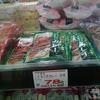 【業務スーパー】ハチ食品 カレー専門店のこだわりのカレー中辛210g(税込84円)