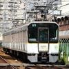 近鉄9020系 EE32+EE33 【その5】