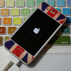 iOS7 betaから推測する次期iPhone。