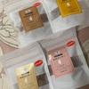 AKOMEYA:米粉クッキーグルテンフリー(黒糖・ココナッツ・甘酒・蜂蜜)