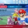 【任天堂スイッチ】マリオ&ソニック AT 東京2020オリンピック™のレビュー