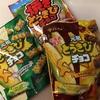 北海道土産を東京で買うの巻⑥あなどるなかれ、スノーベルの『元祖 とうきびチョコ』。