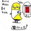 塾選び part.1