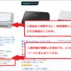 【悲報】カエレバの仕様変更でAmazonでの商品検索と商品ページへのリンク作成ができなくなった件