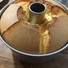 【手作りスイーツ】卵を贅沢に使って、ふわふわシフォンケーキ/今週の買い足し!