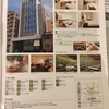 仙台のレオパレス21ホテル