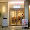 天ぷらと寿司sakura 光が丘店
