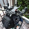 ぼくの自転車:DAHON Mu SLXの紹介③ハンドル編2
