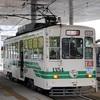 熊本市電(熊本市交通局)・熊本電鉄
