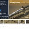 【新作無料アセット】シェーダに強い日本のパブリッシャーTanuki Digitalが制作した超リアルな日本刀素材の『脇差』が無料!近くで見ても精巧でまさに芸術品。パワフルな武器専用PBRカスタムシェーダー付き「脇差 Wakizashi Short Sword」