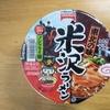 【米沢】こんなのが置かれていたので、自分で昼食は用意して食べました【伊達】