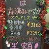 水戸千波店 冬の準備⛄️お早めに❄️