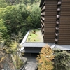 Reluxで予約できる登別温泉の高級旅館・ホテル