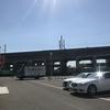 新幹線が見える会社サイコーです