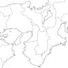【小学生 地理入門(白地図学習)】 近畿地方