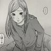 「ハコヅメ〜交番女子の逆襲〜」14巻 「奥岡島事件」編スタート&源と藤の関係が・・・