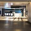 【2019年最新】渋谷駅からヒカリエまでの行き方