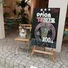 【沖縄】Orion☆☆☆『78BEER』☆☆☆新発売・那覇市政100周年記念