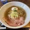 【今週のラーメン4512】 ラーメン 健やか (東京・JR三鷹) 塩と貝のラーメン + 味玉 〜力漲る貝エキス!春を感じる明るい旨さ!三鷹エリアで貝出汁と言えばココ!まだなら一回食っとけ!