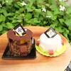 【メゾン ラブレ】近所のケーキ屋の雰囲気ながら、並ぶケーキは繊細スタイリッシュ(中区本川町)