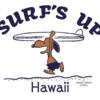 ハワイへ行ったら買いたいかわいい子ども用Tシャツ3選