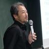 【解説】安田純平さん旅券発給拒否、国側の問題点は?
