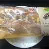 ファミマのホットドック【大きいウインナー】を食べた感想