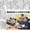 「杉田議員の発言は,相模原施設殺傷事件の被告と同質だ.社会の中の異質な要素を排除しようとする風潮が高まっている」東京新聞/ 「子どもを産めるかどうかで人間の価値を決めるのはおかしく,こうした思想を広げてはならない」NHKNewWeb/ 「衆議院議員 杉田水脈氏の発言は出産できない障害者や患者の人権をも踏みにじるものとして抗議します」「出産の可否を行政による支援の根拠とする価値観は,偏見や差別によるものであることは,火を見るよりも明らか」生きてく会