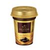 【飲んでみた】 GODIVA コンビニ限定 チョコドリンク ダークチョコレート 味