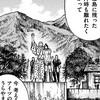 (20151110) 彼岸島 48日後… 第55話「無法地帯」