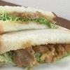 豚バラ肉しか無かったから、豚の生姜焼きサンドイッチにしたらかなり旨かった