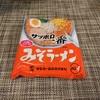 カール、東日本販売中止!!あぁ、ショック。他にも中止になったら困るものがある。