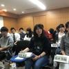 インターゼミ(社会工学研究会):多摩学班。アジアユーラシア班。AI班。サービスエンターテイメント班。地域班。