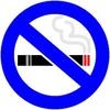 【禁煙に挑戦されている方へ】禁煙補助薬の危険性を知ろう!
