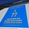【3回目】第36回円谷幸吉メモリアルマラソンに参加してきた