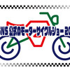 【Twicas】第179回 変人?狂人?、サーキット走行が気になる話、SNS公式のモーターサイクルショー2021の話