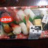 晩の食生活シリーズ スーパーヤマザキのにぎり寿司は侮れない(笑)!!!