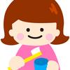 歯磨き嫌いの子供には歯ブラシ二刀流?
