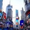 【ニューヨーク】【ミッドタウン】一度は泊まってみたい憧れのホテル