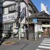 「角平」つけ天元祖の横浜の美味しい蕎麦屋さんに出没!混雑必至!