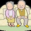 少子高齢化・核家族・ 一人暮らし・孤独死・  東京 「便利屋こころ」豊島区池袋