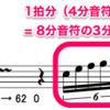 2016年2月期練習曲No.2の演習