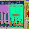 全野党共闘で岸田新首相熱烈支援😍あいつなら総選挙大楽勝🙇河野は困る