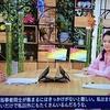 5/3に出演したNHK Eテレ「チエノバ」のダイジェスト記事がUP