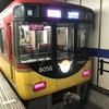 久しぶりに京阪電気鉄道の快速特急洛楽を撮影しました!