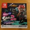 Nintendo Switch「Splatoon2(スプラトゥーン2)」の「Octo expansion(オクト・エキスパンション)」をプレイ