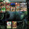 Dominion Online 対戦録 168