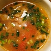 5分スープ***