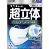 【販売中】超立体マスク ふつうサイズ 日本製 ロハコ