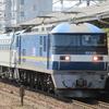 JR貨物 EF210ー300増備中